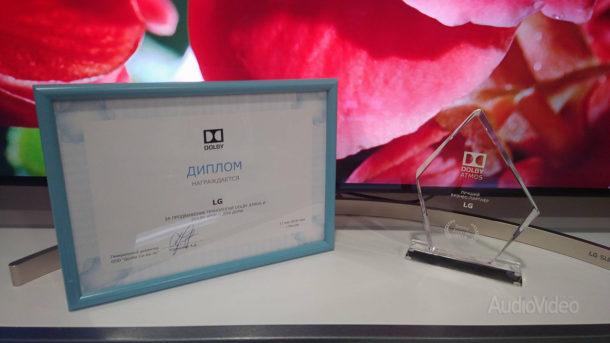 LG пополнила коллекцию наград