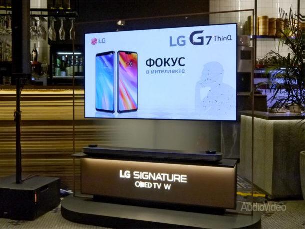 Смартфон LG G7 ThinQ поддерживает DTS:X