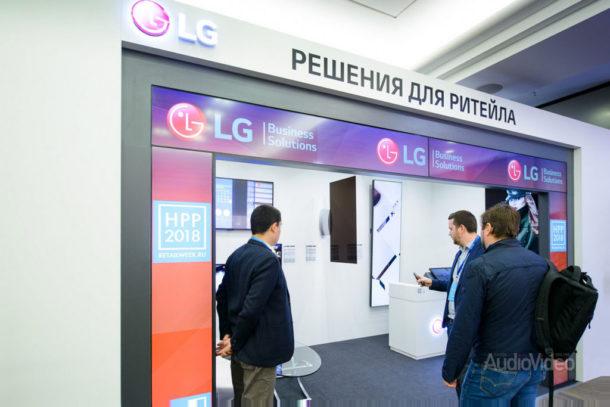 LG показала, как продавать