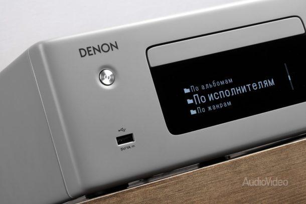 Сетевой CD-ресивер Denon CEOL N10