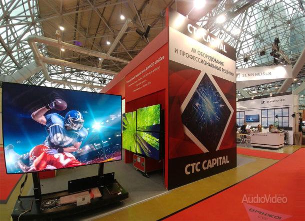 CTC CAPITAL на выставке ISR 2018 в Москве