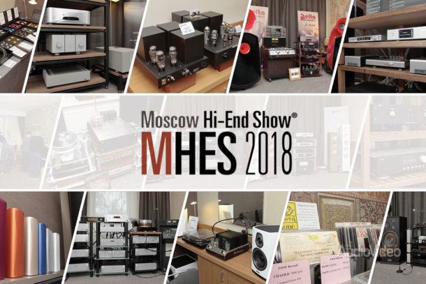 Репортаж с Moscow Hi-End Show 2018