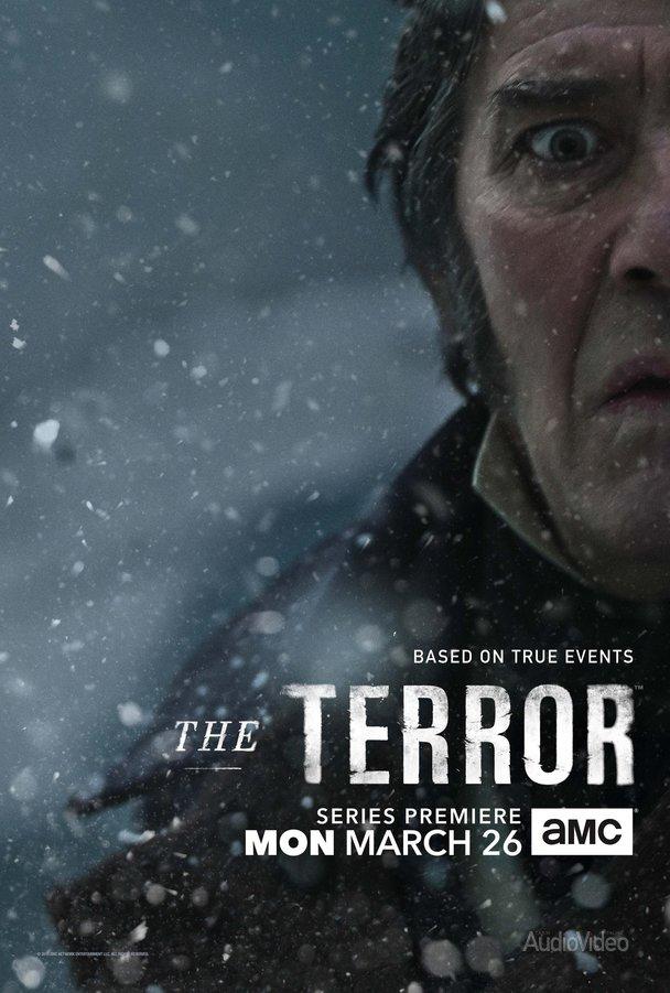 «Террор» — The Terror