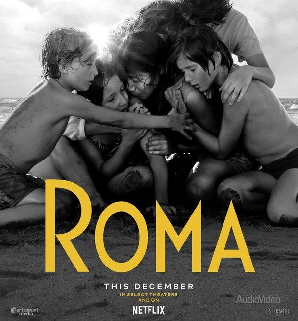 «Рома» — Roma