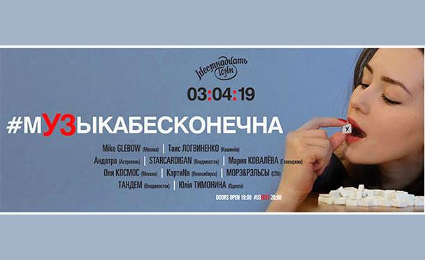 ЛЕОНИД БУРЛАКОВ снова помогает молодым музыкантам