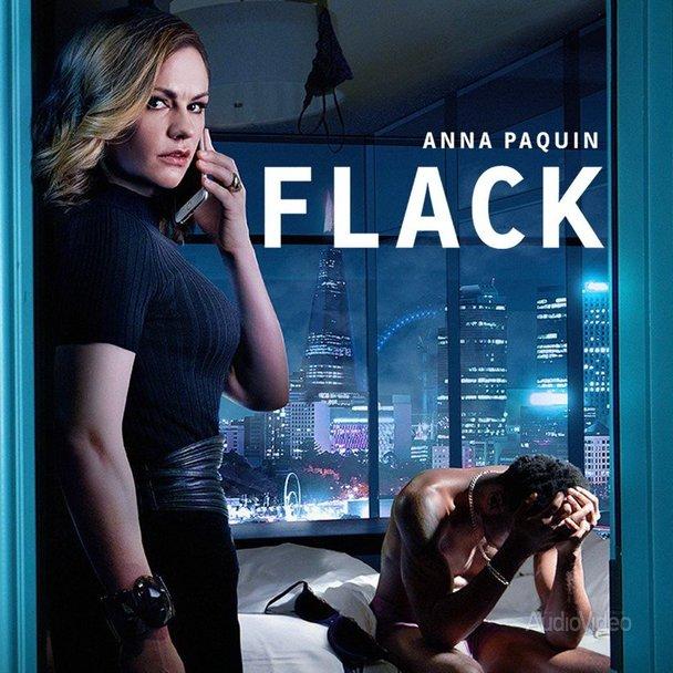 FLACK – «Пиарщица»