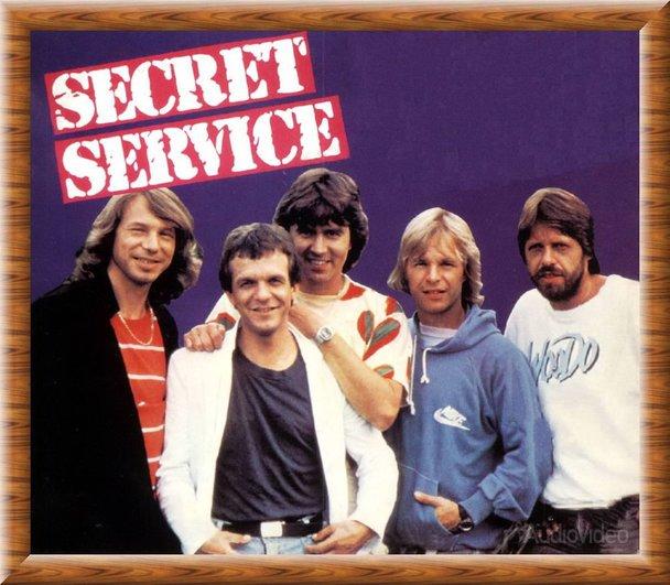 Secret Service: история одной кассеты и одной группы