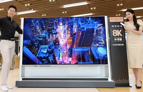 LG сделала 8K реальностью