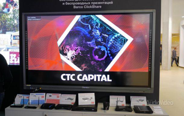 CTC CAPITAL – на выставке ISR 2019