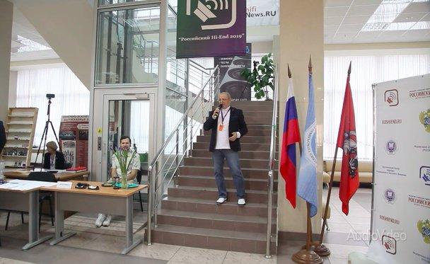 Открылась выставка РОССИЙСКИЙ HIGH-END 2019