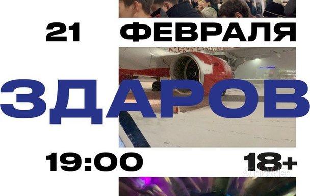 Куда укатилось яблоко Сергея Курехина?