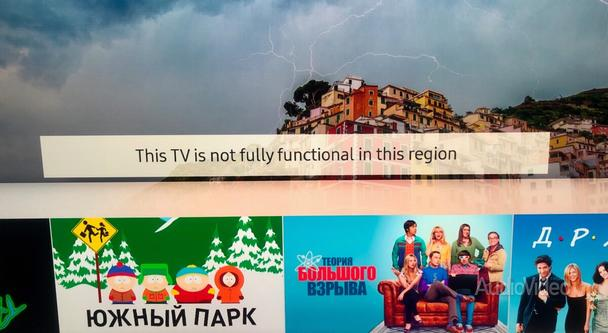 this tv is not fully functional in this region