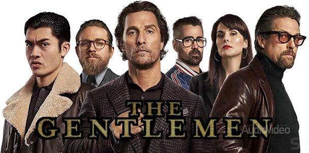 The Gentlemen – «Джентльмены»