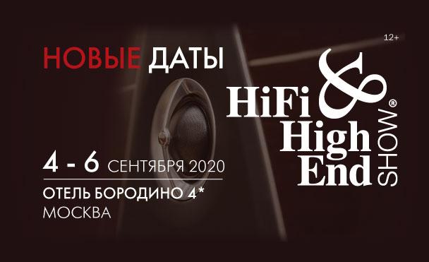 HI-FI & HIGH END SHOW 2020: прямые эфиры продолжаются