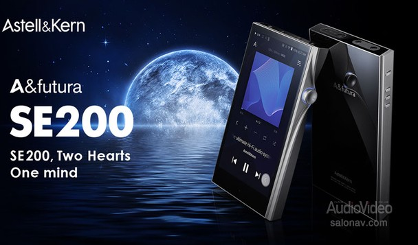 Для ASTELL&KERN одного ЦАПа мало