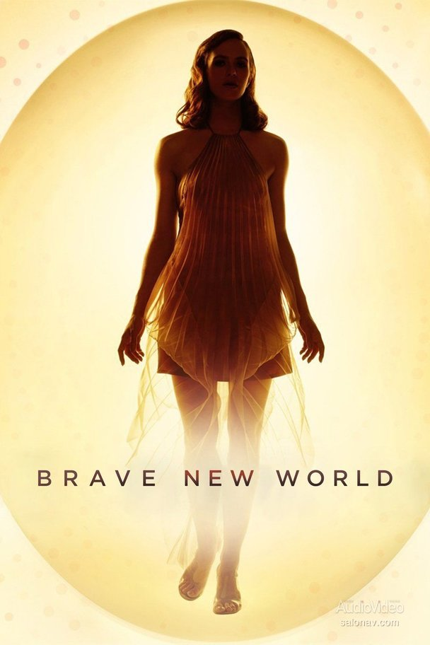 Brave New World – «Дивный новый мир»