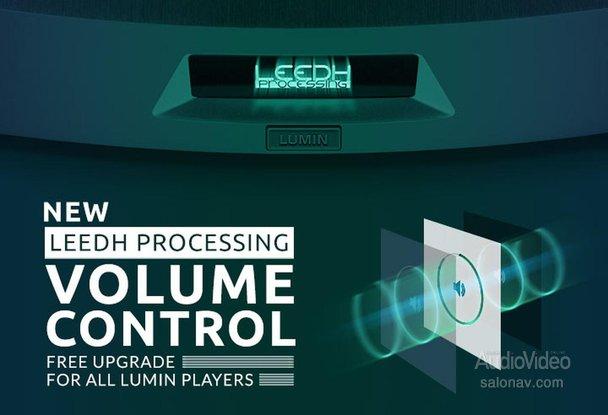 LUMIN обзавелся собственным регулятором громкости