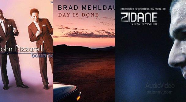 Три альбома из начала нулевых