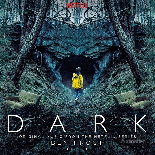 Dark – «Тьма»