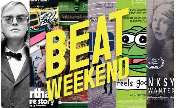 Beat Weekend 2020 прокатится по стране