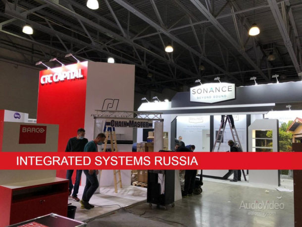 INTEGRATED SYSTEMS RUSSIA – в самом разгаре