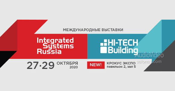 INTEGRATED SYSTEMS RUSSIA не подлежит запретам