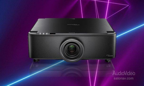 Новый лазерный проектор OPTOMA