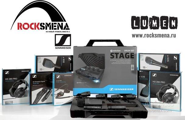 Конкурс-фестиваль Rock Smena 2020