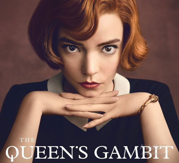 The Queen's Gambit – «Ход королевы»