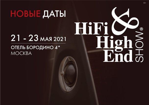 HI-FI & HIGH END SHOW 2021: там же, но в другое время