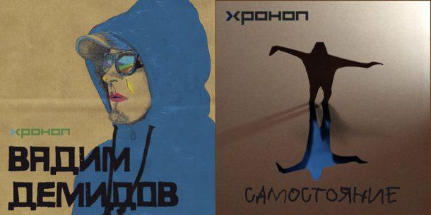 Первый русский альбом этого года, который действительно стоит внимания
