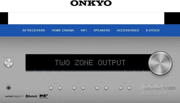 ONKYO вновь избавляется от аудио-видео