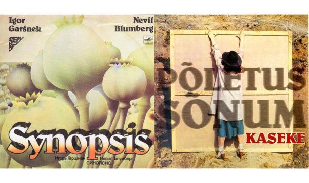 «Синопсис» и «Касеке», балтийские раритеты
