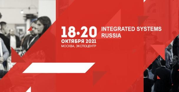 Integrated Systems Russia и HI-TECH BUILDING 2021 пройдут по-новому