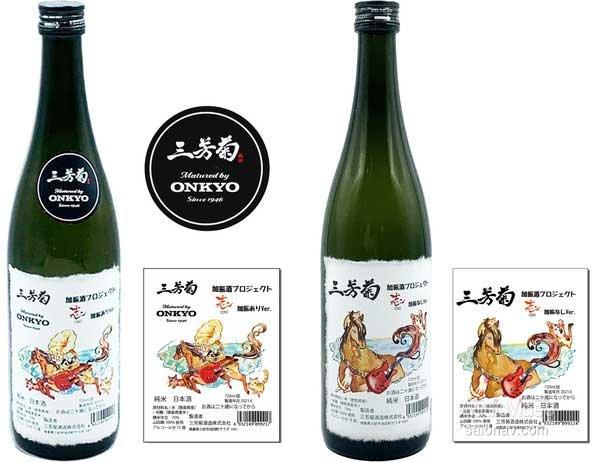 ONKYO облагораживает алкоголь