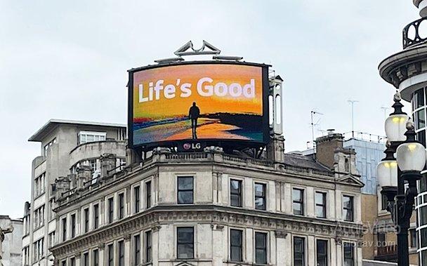 LG показала хорошую жизнь
