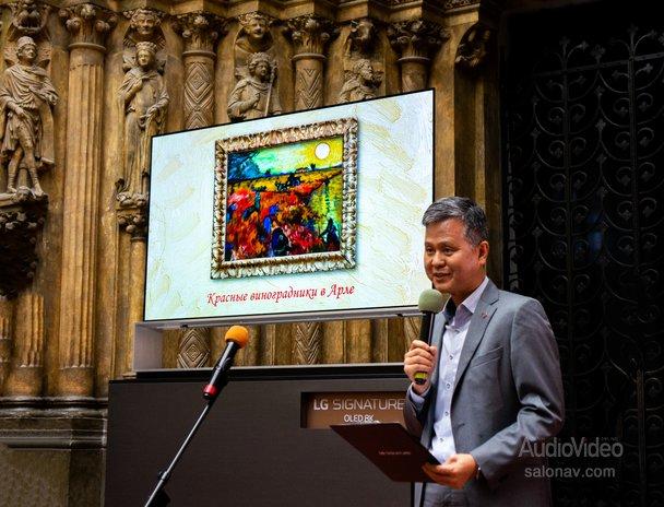 LG и Пушкинский музей спасают картину ван Гога