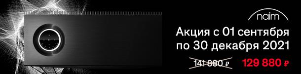 Digis 610×150 feb 2019