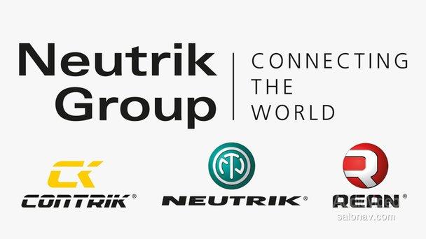 Глобальная реорганизация NEUTRIK GROUP