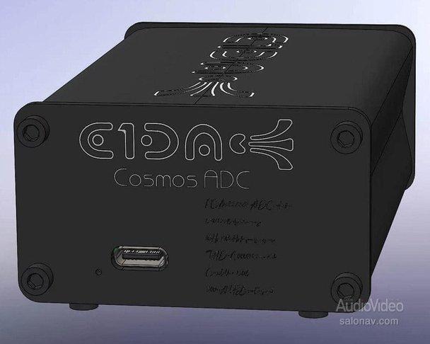 E1DA предлагает померяться